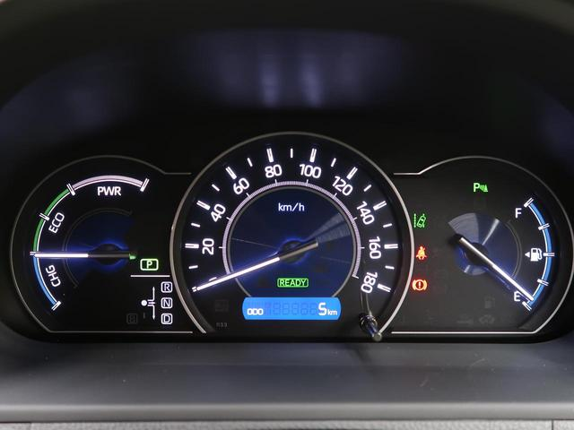 ハイブリッドZS 煌III 登録済未使用車 特別仕様車 オーディオレス トヨタセーフティセンス 両側電動スライドドア 前席シートヒーター LEDヘッドライト&フォグライト リアオートエアコン スマートキー オートライト(30枚目)