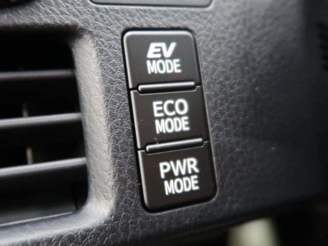 ハイブリッドZS 煌III 登録済未使用車 特別仕様車 オーディオレス トヨタセーフティセンス 両側電動スライドドア 前席シートヒーター LEDヘッドライト&フォグライト リアオートエアコン スマートキー オートライト(31枚目)