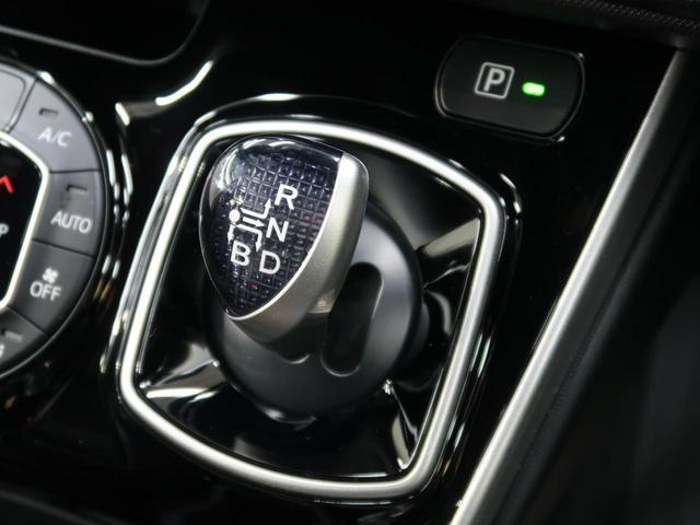 ハイブリッドZS 煌III 登録済未使用車 特別仕様車 オーディオレス トヨタセーフティセンス 両側電動スライドドア 前席シートヒーター LEDヘッドライト&フォグライト リアオートエアコン スマートキー オートライト(32枚目)