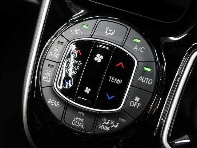 ハイブリッドZS 煌III 登録済未使用車 特別仕様車 オーディオレス トヨタセーフティセンス 両側電動スライドドア 前席シートヒーター LEDヘッドライト&フォグライト リアオートエアコン スマートキー オートライト(33枚目)