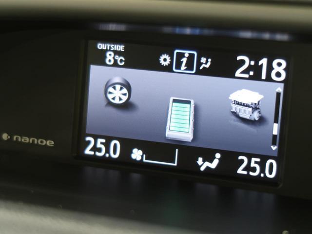 ハイブリッドZS 煌III 登録済未使用車 特別仕様車 オーディオレス トヨタセーフティセンス 両側電動スライドドア 前席シートヒーター LEDヘッドライト&フォグライト リアオートエアコン スマートキー オートライト(34枚目)