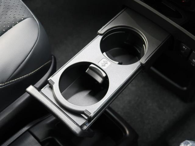 ハイブリッドZS 煌III 登録済未使用車 特別仕様車 オーディオレス トヨタセーフティセンス 両側電動スライドドア 前席シートヒーター LEDヘッドライト&フォグライト リアオートエアコン スマートキー オートライト(36枚目)