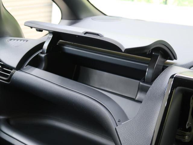 ハイブリッドZS 煌III 登録済未使用車 特別仕様車 オーディオレス トヨタセーフティセンス 両側電動スライドドア 前席シートヒーター LEDヘッドライト&フォグライト リアオートエアコン スマートキー オートライト(40枚目)