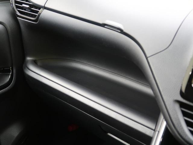 ハイブリッドZS 煌III 登録済未使用車 特別仕様車 オーディオレス トヨタセーフティセンス 両側電動スライドドア 前席シートヒーター LEDヘッドライト&フォグライト リアオートエアコン スマートキー オートライト(41枚目)