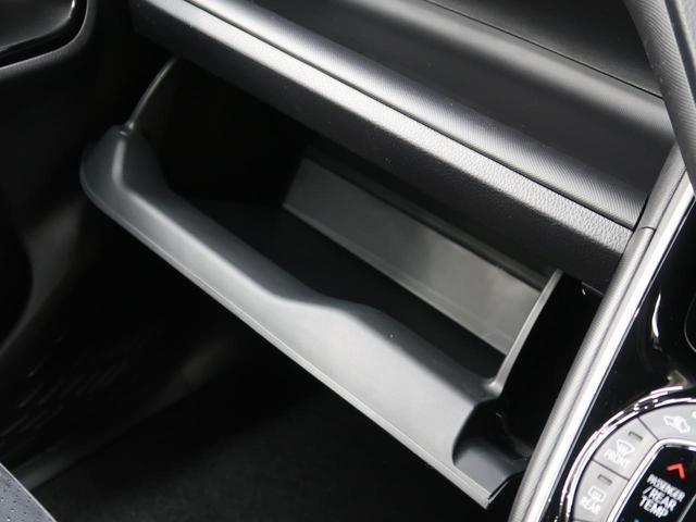 ハイブリッドZS 煌III 登録済未使用車 特別仕様車 オーディオレス トヨタセーフティセンス 両側電動スライドドア 前席シートヒーター LEDヘッドライト&フォグライト リアオートエアコン スマートキー オートライト(42枚目)