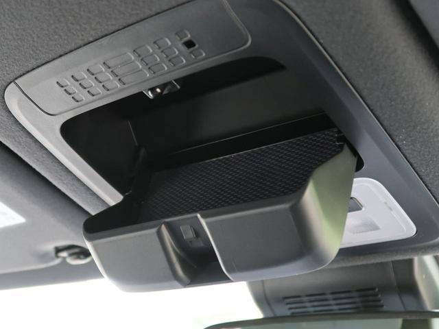 ハイブリッドZS 煌III 登録済未使用車 特別仕様車 オーディオレス トヨタセーフティセンス 両側電動スライドドア 前席シートヒーター LEDヘッドライト&フォグライト リアオートエアコン スマートキー オートライト(43枚目)
