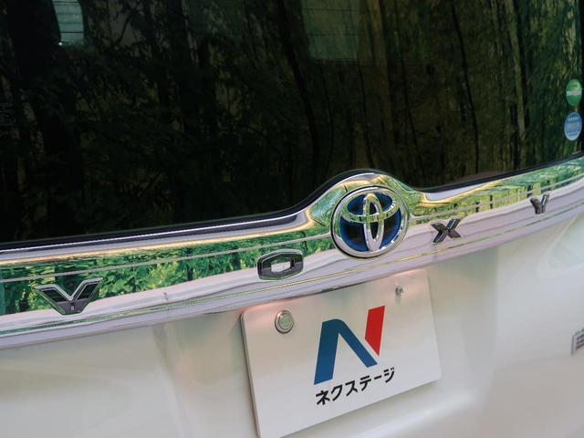 ハイブリッドZS 煌III 登録済未使用車 特別仕様車 オーディオレス トヨタセーフティセンス 両側電動スライドドア 前席シートヒーター LEDヘッドライト&フォグライト リアオートエアコン スマートキー オートライト(51枚目)