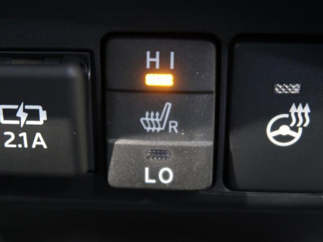 G セーフティーエディション 登録済未使用車 両側パワスラ 全方位モニター対応 衝突被害軽減ブレーキ レーンアシスト オートハイビーム ステアリングヒーター 前席シートヒーター 充電用USB スマートキー LEDヘッド(7枚目)