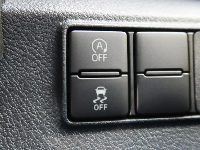 G セーフティーエディション 登録済未使用車 両側パワスラ 全方位モニター対応 衝突被害軽減ブレーキ レーンアシスト オートハイビーム ステアリングヒーター 前席シートヒーター 充電用USB スマートキー LEDヘッド(8枚目)