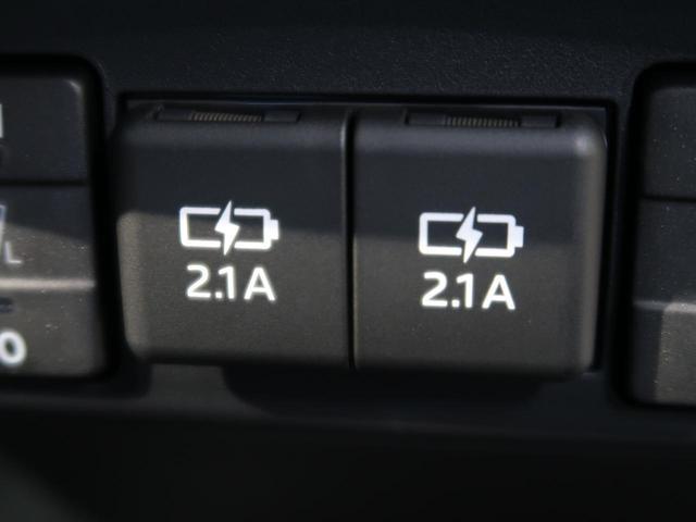 G セーフティーエディション 登録済未使用車 両側パワスラ 全方位モニター対応 衝突被害軽減ブレーキ レーンアシスト オートハイビーム ステアリングヒーター 前席シートヒーター 充電用USB スマートキー LEDヘッド(9枚目)