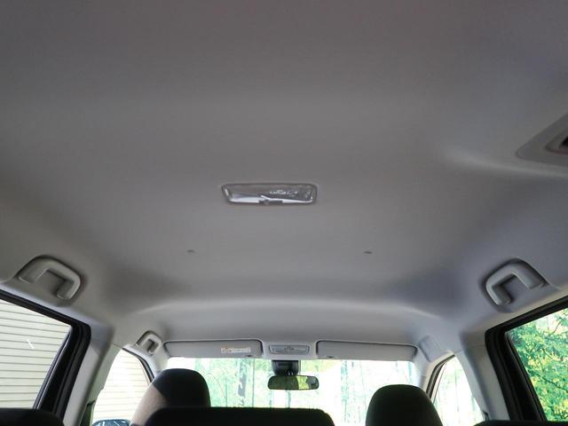 G セーフティーエディション 登録済未使用車 両側パワスラ 全方位モニター対応 衝突被害軽減ブレーキ レーンアシスト オートハイビーム ステアリングヒーター 前席シートヒーター 充電用USB スマートキー LEDヘッド(15枚目)