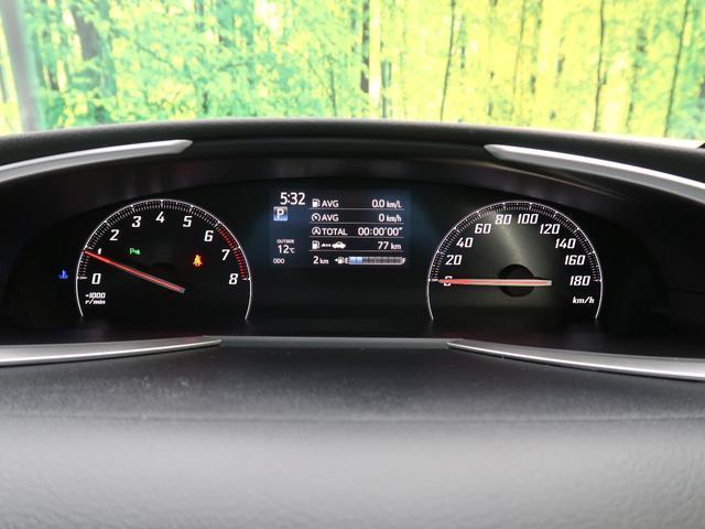 G セーフティーエディション 登録済未使用車 両側パワスラ 全方位モニター対応 衝突被害軽減ブレーキ レーンアシスト オートハイビーム ステアリングヒーター 前席シートヒーター 充電用USB スマートキー LEDヘッド(21枚目)