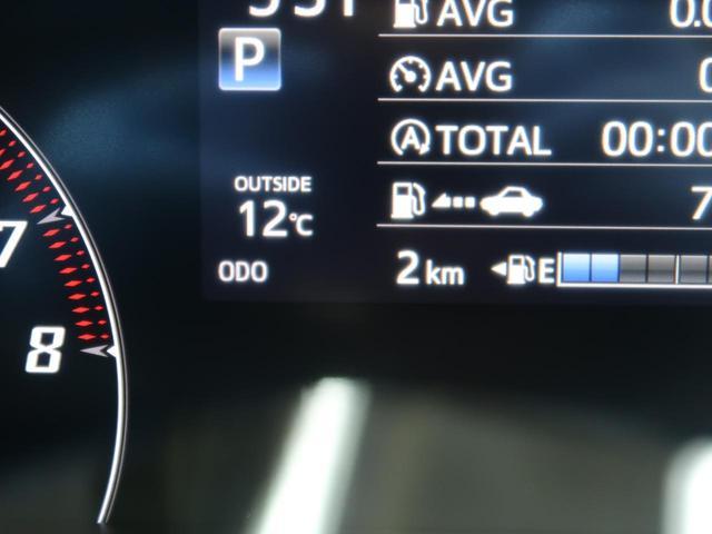 G セーフティーエディション 登録済未使用車 両側パワスラ 全方位モニター対応 衝突被害軽減ブレーキ レーンアシスト オートハイビーム ステアリングヒーター 前席シートヒーター 充電用USB スマートキー LEDヘッド(22枚目)