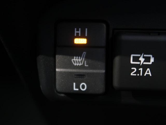 G セーフティーエディション 登録済未使用車 両側パワスラ 全方位モニター対応 衝突被害軽減ブレーキ レーンアシスト オートハイビーム ステアリングヒーター 前席シートヒーター 充電用USB スマートキー LEDヘッド(29枚目)