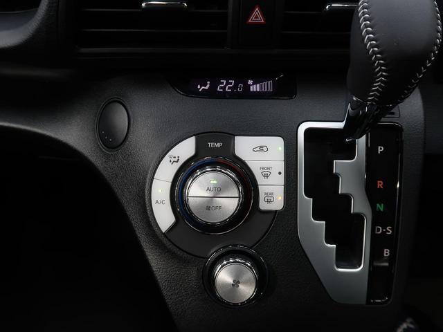 G セーフティーエディション 登録済未使用車 両側パワスラ 全方位モニター対応 衝突被害軽減ブレーキ レーンアシスト オートハイビーム ステアリングヒーター 前席シートヒーター 充電用USB スマートキー LEDヘッド(31枚目)