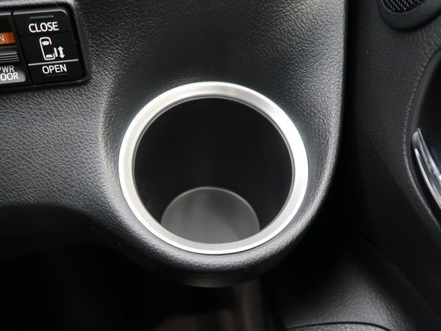 G セーフティーエディション 登録済未使用車 両側パワスラ 全方位モニター対応 衝突被害軽減ブレーキ レーンアシスト オートハイビーム ステアリングヒーター 前席シートヒーター 充電用USB スマートキー LEDヘッド(33枚目)