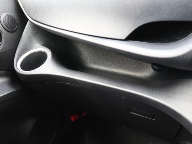G セーフティーエディション 登録済未使用車 両側パワスラ 全方位モニター対応 衝突被害軽減ブレーキ レーンアシスト オートハイビーム ステアリングヒーター 前席シートヒーター 充電用USB スマートキー LEDヘッド(35枚目)