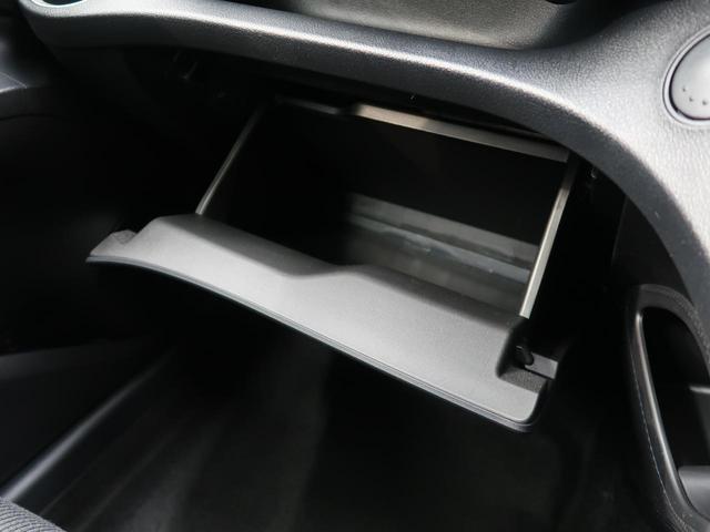 G セーフティーエディション 登録済未使用車 両側パワスラ 全方位モニター対応 衝突被害軽減ブレーキ レーンアシスト オートハイビーム ステアリングヒーター 前席シートヒーター 充電用USB スマートキー LEDヘッド(36枚目)