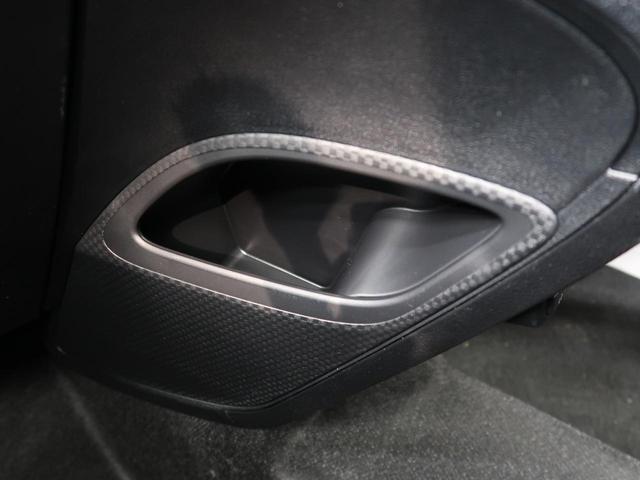 G セーフティーエディション 登録済未使用車 両側パワスラ 全方位モニター対応 衝突被害軽減ブレーキ レーンアシスト オートハイビーム ステアリングヒーター 前席シートヒーター 充電用USB スマートキー LEDヘッド(37枚目)