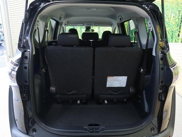 G セーフティーエディション 登録済未使用車 両側パワスラ 全方位モニター対応 衝突被害軽減ブレーキ レーンアシスト オートハイビーム ステアリングヒーター 前席シートヒーター 充電用USB スマートキー LEDヘッド(43枚目)