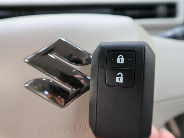 【スマートキー&プッシュスタート】☆鍵を挿さずにポケットに入れたまま鍵の開閉、エンジンの始動まで行えます☆
