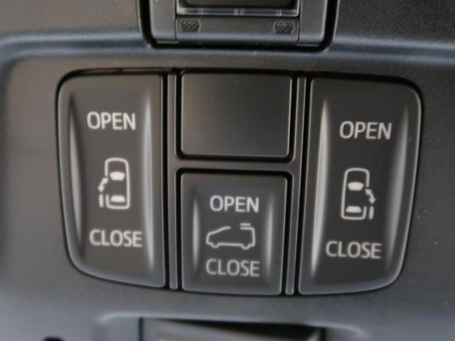 2.5X 登録済未使用車 8人 サンルーフ ディスプレイオーディオ トヨタセーフティセンス 両側電動スライドドア レーダークルーズコントロール スマートキー バックカメラ 衝突軽減ブレーキ クリアランスソナ-(9枚目)