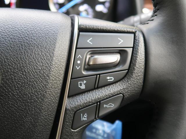 2.5X 登録済未使用車 8人 サンルーフ ディスプレイオーディオ トヨタセーフティセンス 両側電動スライドドア レーダークルーズコントロール スマートキー バックカメラ 衝突軽減ブレーキ クリアランスソナ-(10枚目)