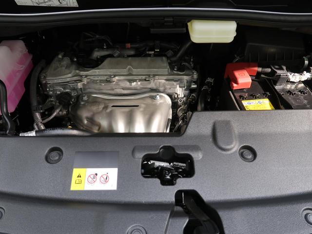 2.5X 登録済未使用車 8人 サンルーフ ディスプレイオーディオ トヨタセーフティセンス 両側電動スライドドア レーダークルーズコントロール スマートキー バックカメラ 衝突軽減ブレーキ クリアランスソナ-(17枚目)