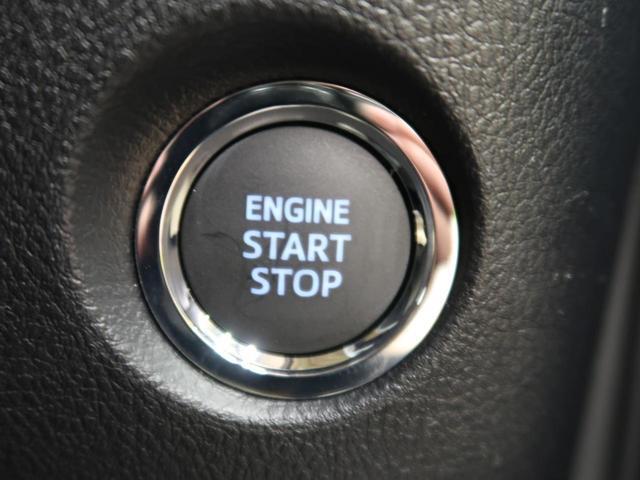 2.5X 登録済未使用車 8人 サンルーフ ディスプレイオーディオ トヨタセーフティセンス 両側電動スライドドア レーダークルーズコントロール スマートキー バックカメラ 衝突軽減ブレーキ クリアランスソナ-(46枚目)