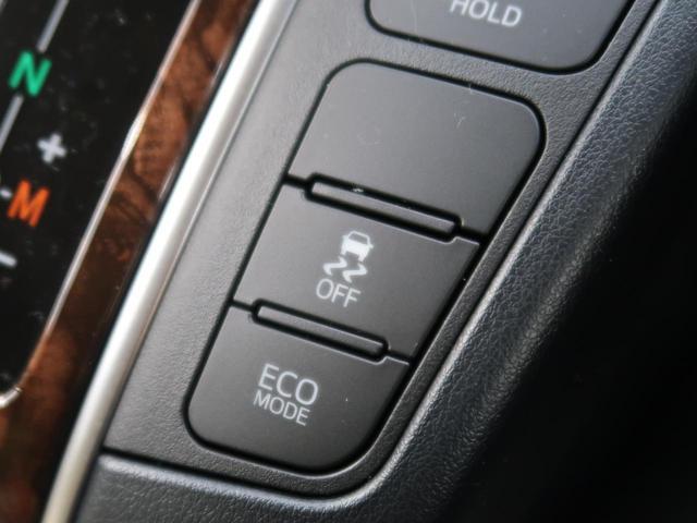 2.5X 登録済未使用車 8人 サンルーフ ディスプレイオーディオ トヨタセーフティセンス 両側電動スライドドア レーダークルーズコントロール スマートキー バックカメラ 衝突軽減ブレーキ クリアランスソナ-(50枚目)