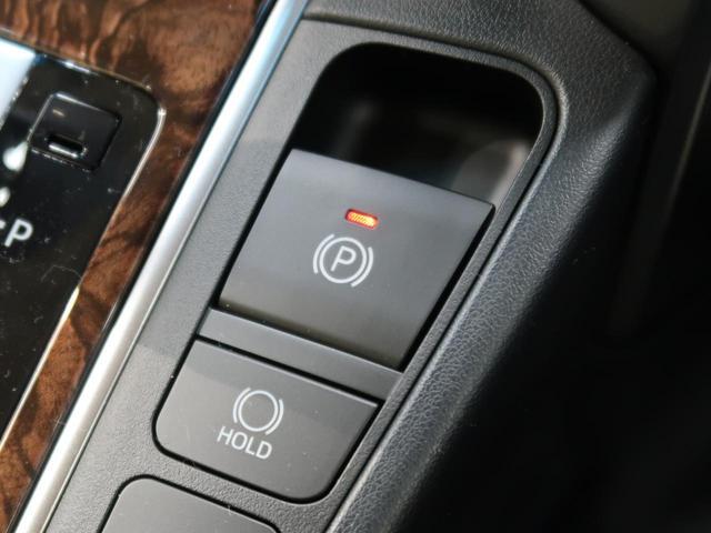 2.5X 登録済未使用車 8人 サンルーフ ディスプレイオーディオ トヨタセーフティセンス 両側電動スライドドア レーダークルーズコントロール スマートキー バックカメラ 衝突軽減ブレーキ クリアランスソナ-(51枚目)