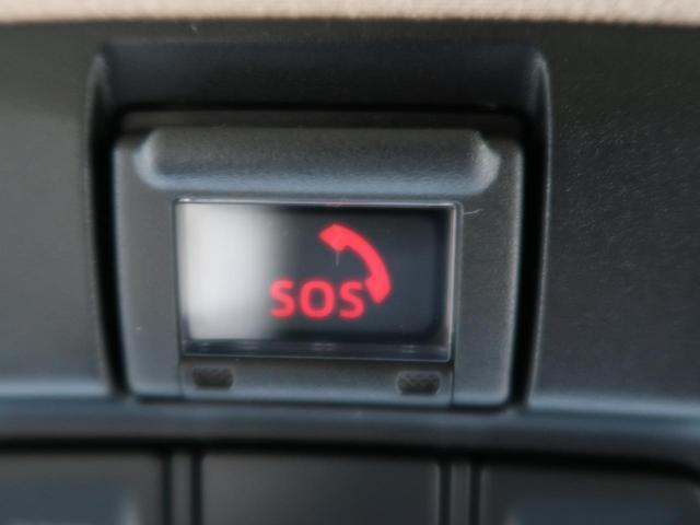 2.5X 登録済未使用車 8人 サンルーフ ディスプレイオーディオ トヨタセーフティセンス 両側電動スライドドア レーダークルーズコントロール スマートキー バックカメラ 衝突軽減ブレーキ クリアランスソナ-(54枚目)