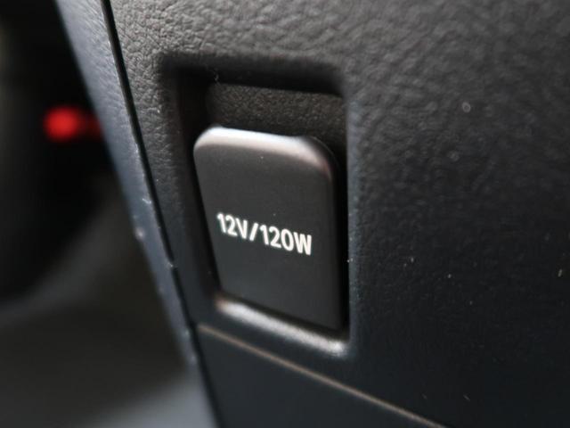 2.5X 登録済未使用車 純正ディスプレイオーディオ バックカメラ 両側パワスラ 衝突被害軽減ブレーキ レーンアシスト オートハイビーム レーダークルーズ LEDヘッド&フォグ 純正16インチアルミ(41枚目)