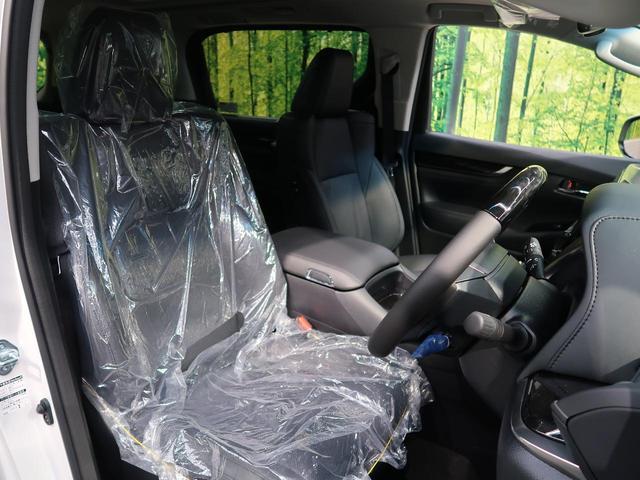 2.5S Cパッケージ 登録済未使用車 サンルーフ ディスプレイオーディオ 電動バックドア 純正18インチアルミ 前席シートエアコン ステアリングヒーター 3席電動オットマン LEDヘッド&フォグ(10枚目)
