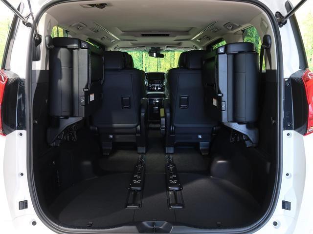 2.5S Cパッケージ 登録済未使用車 サンルーフ ディスプレイオーディオ 電動バックドア 純正18インチアルミ 前席シートエアコン ステアリングヒーター 3席電動オットマン LEDヘッド&フォグ(13枚目)