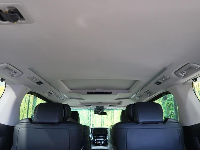 2.5S Cパッケージ 登録済未使用車 サンルーフ ディスプレイオーディオ 電動バックドア 純正18インチアルミ 前席シートエアコン ステアリングヒーター 3席電動オットマン LEDヘッド&フォグ(14枚目)