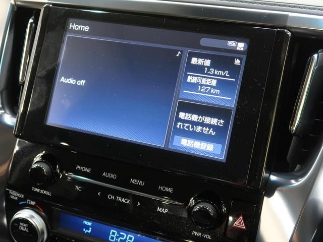 2.5S Cパッケージ 登録済未使用車 サンルーフ ディスプレイオーディオ 電動バックドア 純正18インチアルミ 前席シートエアコン ステアリングヒーター 3席電動オットマン LEDヘッド&フォグ(22枚目)