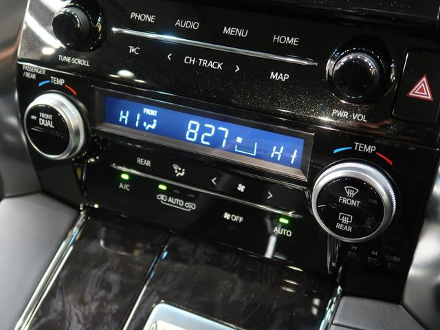 2.5S Cパッケージ 登録済未使用車 サンルーフ ディスプレイオーディオ 電動バックドア 純正18インチアルミ 前席シートエアコン ステアリングヒーター 3席電動オットマン LEDヘッド&フォグ(29枚目)