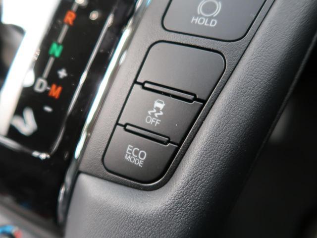 2.5S Cパッケージ 登録済未使用車 サンルーフ ディスプレイオーディオ 電動バックドア 純正18インチアルミ 前席シートエアコン ステアリングヒーター 3席電動オットマン LEDヘッド&フォグ(32枚目)