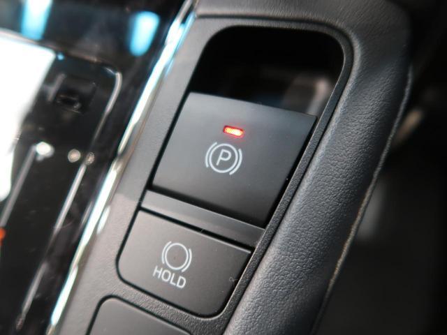 2.5S Cパッケージ 登録済未使用車 サンルーフ ディスプレイオーディオ 電動バックドア 純正18インチアルミ 前席シートエアコン ステアリングヒーター 3席電動オットマン LEDヘッド&フォグ(33枚目)