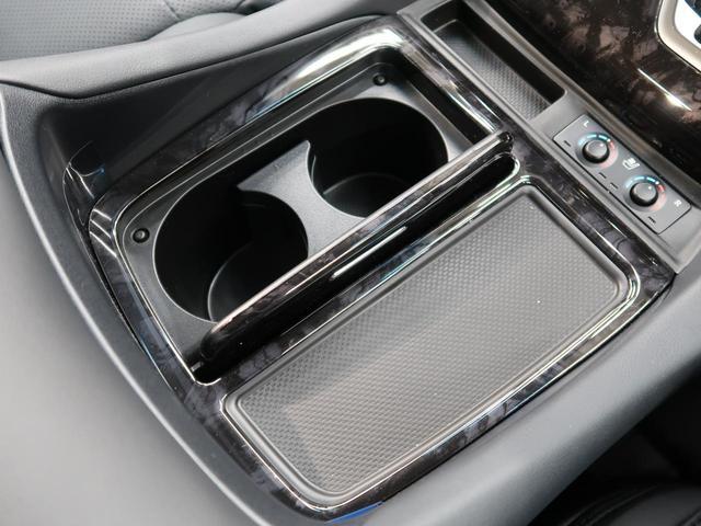 2.5S Cパッケージ 登録済未使用車 サンルーフ ディスプレイオーディオ 電動バックドア 純正18インチアルミ 前席シートエアコン ステアリングヒーター 3席電動オットマン LEDヘッド&フォグ(39枚目)