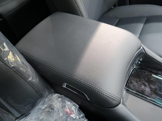 2.5S Cパッケージ 登録済未使用車 サンルーフ ディスプレイオーディオ 電動バックドア 純正18インチアルミ 前席シートエアコン ステアリングヒーター 3席電動オットマン LEDヘッド&フォグ(40枚目)