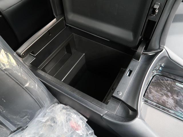 2.5S Cパッケージ 登録済未使用車 サンルーフ ディスプレイオーディオ 電動バックドア 純正18インチアルミ 前席シートエアコン ステアリングヒーター 3席電動オットマン LEDヘッド&フォグ(41枚目)