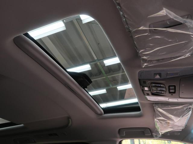 2.5S Cパッケージ 登録済未使用車 サンルーフ ディスプレイオーディオ 電動バックドア 純正18インチアルミ 前席シートエアコン ステアリングヒーター 3席電動オットマン LEDヘッド&フォグ(44枚目)