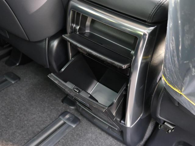 2.5S Cパッケージ 登録済未使用車 サンルーフ ディスプレイオーディオ 電動バックドア 純正18インチアルミ 前席シートエアコン ステアリングヒーター 3席電動オットマン LEDヘッド&フォグ(46枚目)