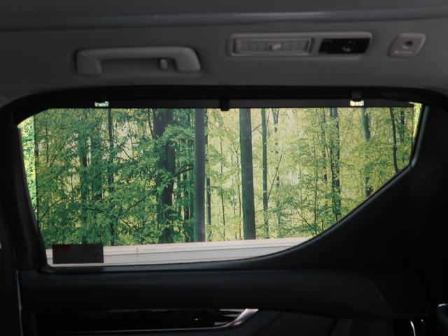 2.5S Cパッケージ 登録済未使用車 サンルーフ ディスプレイオーディオ 電動バックドア 純正18インチアルミ 前席シートエアコン ステアリングヒーター 3席電動オットマン LEDヘッド&フォグ(47枚目)