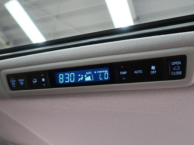 2.5S Cパッケージ 登録済未使用車 サンルーフ ディスプレイオーディオ 電動バックドア 純正18インチアルミ 前席シートエアコン ステアリングヒーター 3席電動オットマン LEDヘッド&フォグ(48枚目)
