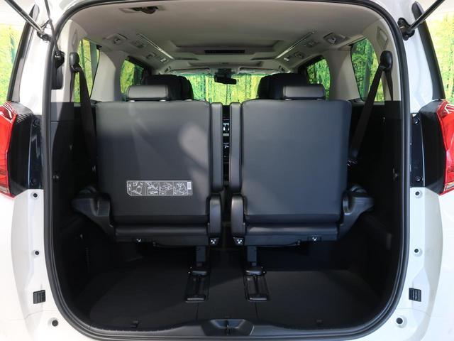 2.5S Cパッケージ 登録済未使用車 サンルーフ ディスプレイオーディオ 電動バックドア 純正18インチアルミ 前席シートエアコン ステアリングヒーター 3席電動オットマン LEDヘッド&フォグ(49枚目)