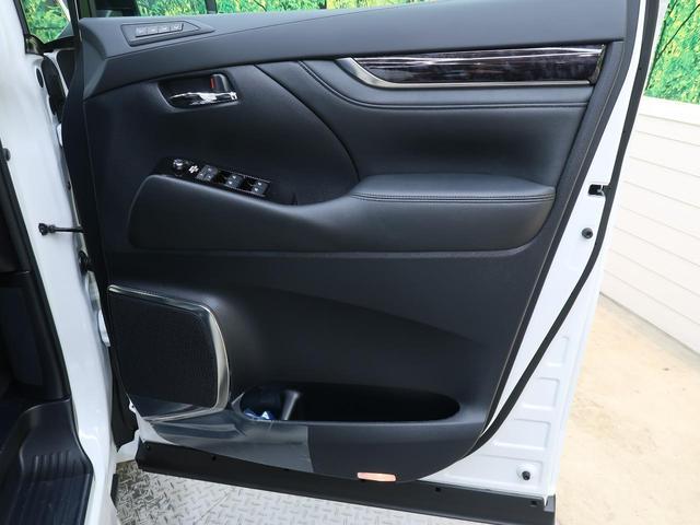 2.5S Cパッケージ 登録済未使用車 サンルーフ ディスプレイオーディオ 電動バックドア 純正18インチアルミ 前席シートエアコン ステアリングヒーター 3席電動オットマン LEDヘッド&フォグ(50枚目)