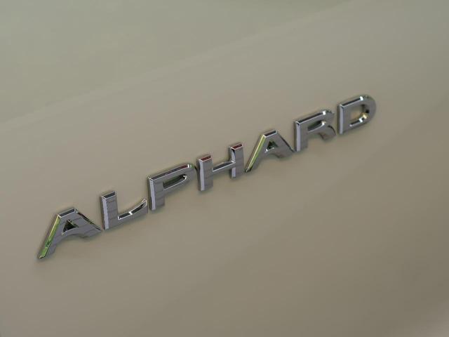 2.5S Cパッケージ 登録済未使用車 サンルーフ ディスプレイオーディオ 電動バックドア 純正18インチアルミ 前席シートエアコン ステアリングヒーター 3席電動オットマン LEDヘッド&フォグ(59枚目)